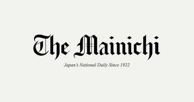 The Mainichi image